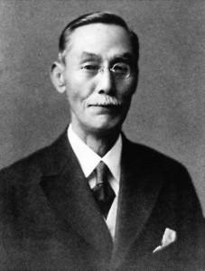 Tsunejuro Tomita