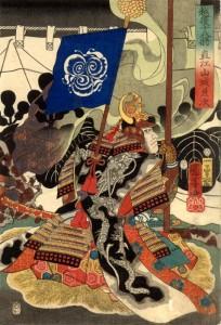 sashimono